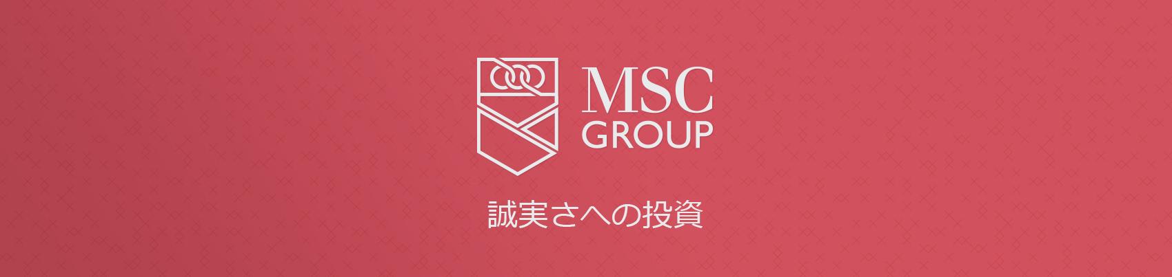 MSCGroup-mid-banner-jp